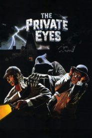 Oczy prywatne