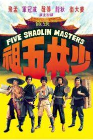 Pięciu Mistrzów z Shaolin