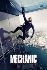 Mechanik: Konfrontacja