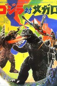 Godzilla kontra Megalon