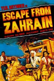 Ucieczka z Zahrainu
