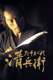 Samuraj zmierzchu