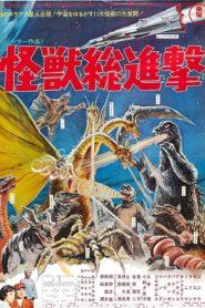 Zniszczyć wszystkie potwory