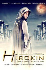 Hirokin ostatni samuraj