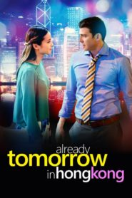 W Hongkongu jest już jutro