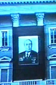 Pamięci L. Breżniewa