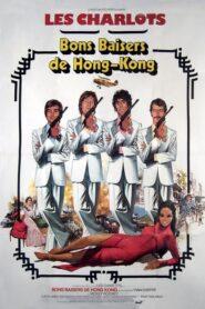 Pocałunki z Hongkongu