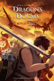Dragon's Dogma: Sezon 1