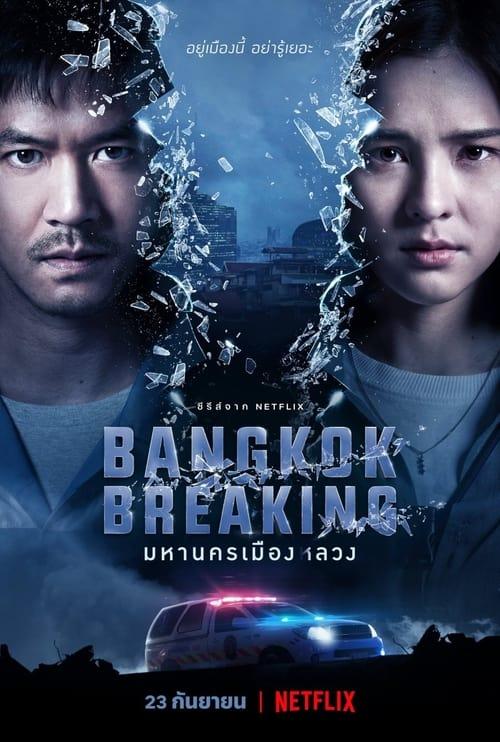 Bangkok Breaking serial online cda zalukaj za darmo