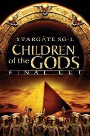 Gwiezdne wrota Dzieci Bogów