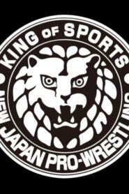 NJPW – New Year Dash 2021