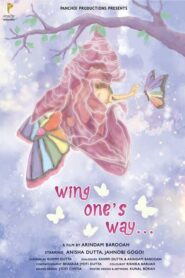 Wing One's Way