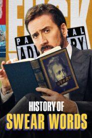 Historia wulgaryzmów